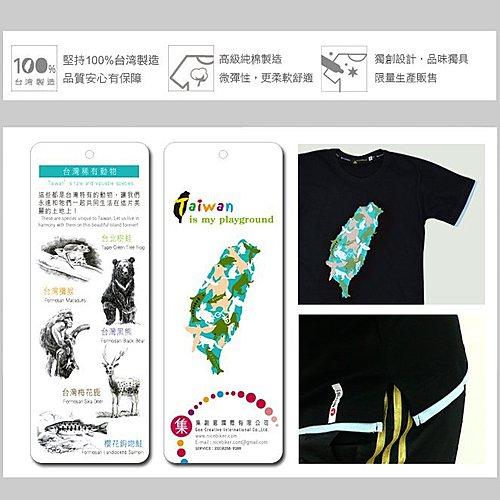 台北觀光展4