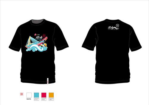 Tshirt-0711-2