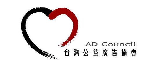 公益logo设计_装装修