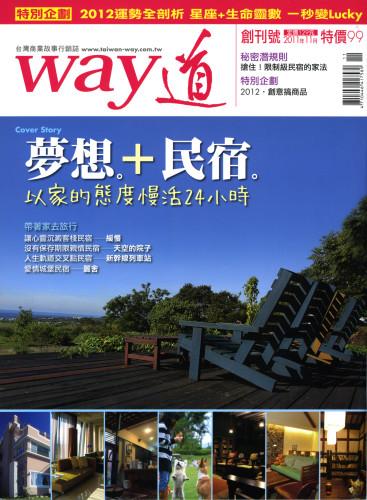 way道-1