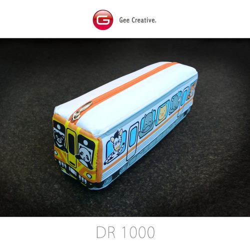 DR1000車型筆袋1 750X750