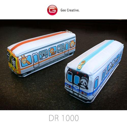 DR1000車型筆袋3 750X750