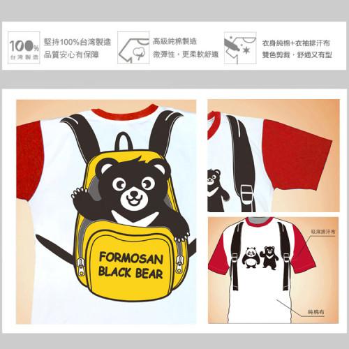 黑熊背包款綜合