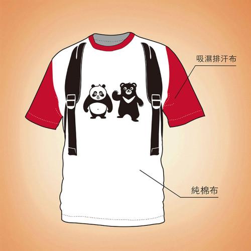 黑熊背包款3