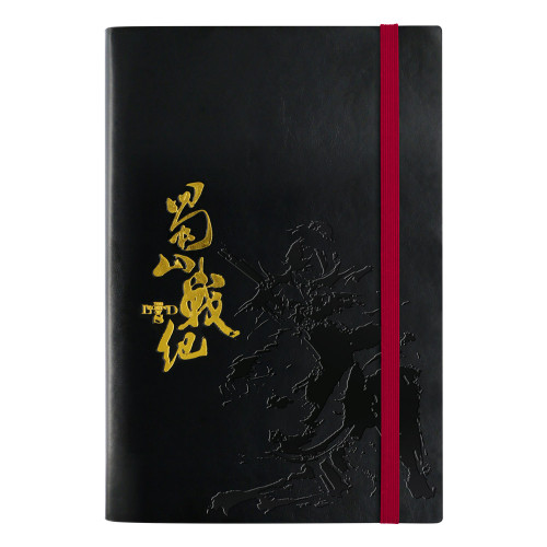 note-丁隱-front