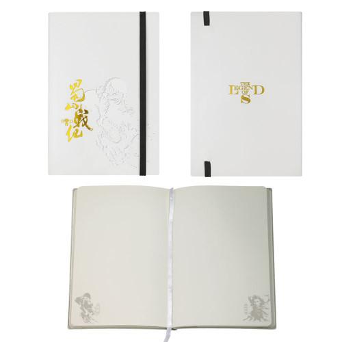note-玉無心-set
